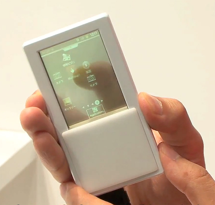 NTT Docomo Transparant Dual Touch Display