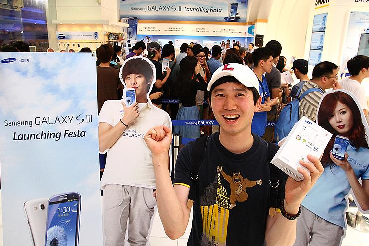 Samsung Galaxy S III LTE launch in Korea