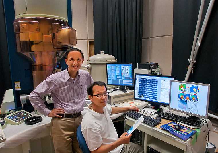 Scientists at Brookhaven National Laboratory